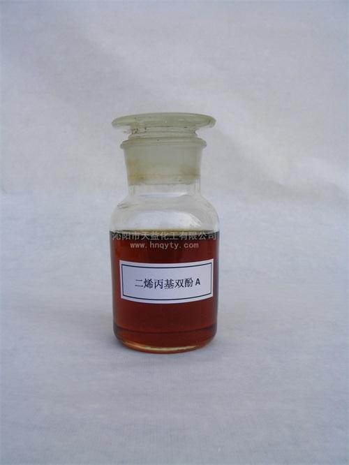 二烯丙基双酚A